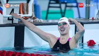 游泳全锦赛50仰傅园慧夺冠 希望梦想开始的地方不会是结束