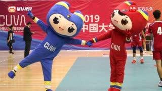 中国大学生排球联赛首日精彩集锦!