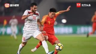 国足胜叙利亚郜林破僵后丢点 武磊3场4中框让人头疼