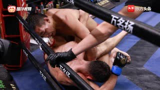 这场MMA精彩异常,中国选手多次险些降服,对手最后腿都软了