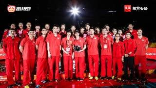 中国女排闪耀钢铁意志!激燃短片回顾2018世锦赛征程!