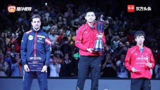 樊振东世界杯二度封王追平马龙张继科 2018外战仅输一场