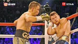 戈洛夫金的经典两回合,一记重拳击垮拳王鲁比奥,比赛漏洞太多