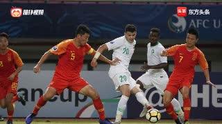国青已经连续缺席6届世青赛 被亚足联点名唯一没进球球队