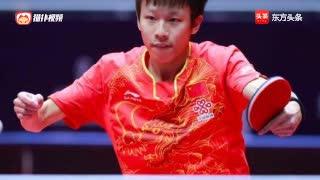 张本一轮游!瑞乒赛男单国乒队长退赛 林高远苦战7局进下轮