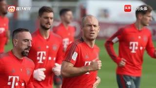 旧伤复发!罗本因伤退出拜仁训练 或无缘对阵德甲头名多特