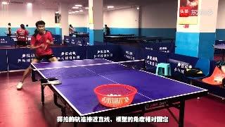 乒乓球对弧圈球的认识与训练方法,你真的懂了吗?