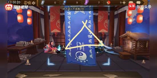 【阴阳师】抽出SSR雪童子之后,继续画符,会得到什么样的式神