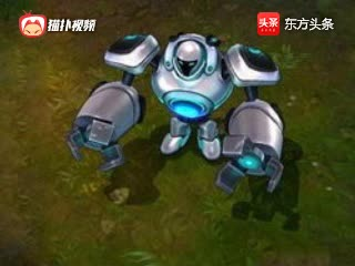 LOL-机器人这个Q闪 老铁可否点个赞