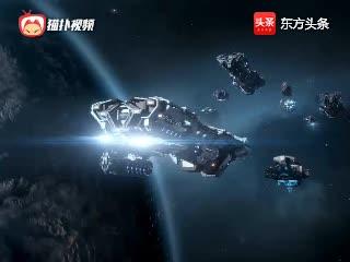 《舰无虚发暗星》史诗星战策略手游,网易版EVE来啦?