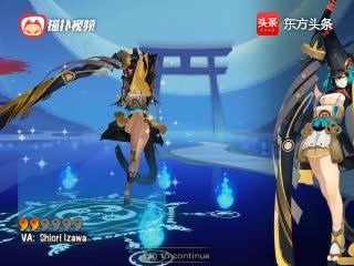 阴阳师:在国际服里抽出SSR式神妖刀姬是一种怎样的体验?