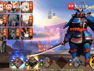 网易出品新款MOBA手游《决战平安京》,你喜欢哪个式神呢?