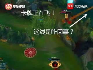 英雄:卡牌大师为何身后有一根红线?是月老不让他飞走吗?