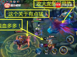王者荣耀:孙尚香表现突出被对面关羽盯上,队伍节节败退很闹心!