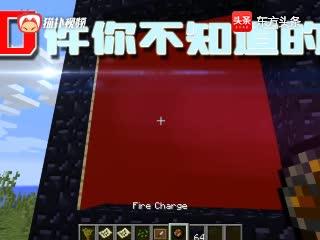 我的世界:你不知道的10件事,红色地狱门怎么做?