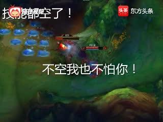 英雄联盟:王者千珏入侵岩雀野区,与青铜玩家只差一个闪现
