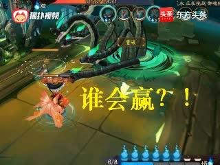 阴阳师:惠比寿老爷爷单挑真八岐大蛇,你觉得谁会赢?