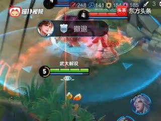 王者荣耀:李元芳打野带动全场节奏,偌大优势局被队友浪输了