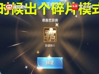 王者荣耀:玩家一直在流失?如果天美出这模式,百万玩家能回归!