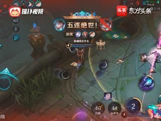 王者荣耀:东皇太一大乱斗3级就拿五杀,看来前期的东皇是惹不起