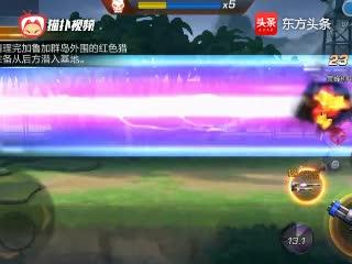 """魂斗罗归来:体验机器人闯关,高能""""激光炮""""很炫酷!"""