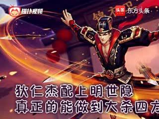 王者荣耀:狄仁杰配上明世隐,真正的能做到大杀四方,无人敌境界