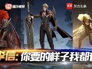 王者荣耀 首个12技能英雄,光明黑暗双形态英雄
