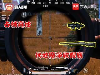 刺激战场:1把8倍M24,占领决赛圈高地,一开镜全是盒子