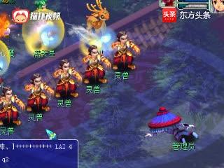 梦幻西游:游戏技术太强,专门为他改7次游戏!GM都害怕的玩家