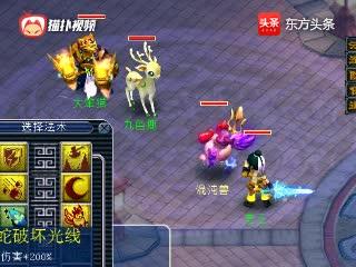 梦幻西游:晚秋10万R与老王皇宫,直言教做人!输了人直接跑了