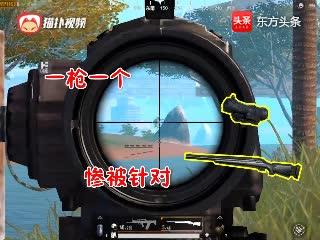 刺激战场:1把6倍M24大杀特杀,决赛圈惨被敌方针对