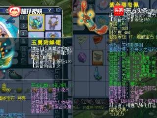 梦幻西游:59级17段无级别特技装法系,升到109级也是一线