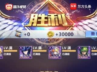 圣斗士星矢瞬传说6攻略