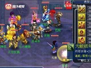 梦幻西游:神秘玩家单挑服战队伍,秘密大招直接秒杀,这也太猛了