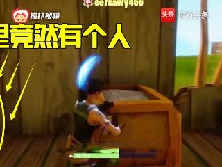 堡垒小管家:决赛圈幽灵秦王,绕柱根本看不清,这怎么玩?
