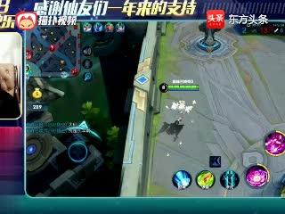 王者荣耀:张大仙金色貂蝉2—14梦幻开局!简直是噩梦啊!