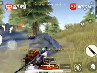 荒野行动:一个人开着车打倒两个团队