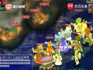 梦幻西游:老王平民号转魔王寨测试输出,穿装备和不穿秒一样多?