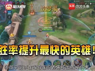 王者荣耀:胜率提升最快的3个英雄!想上分就要用这种版本宠儿!
