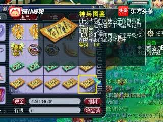 梦幻西游:老王鉴定出满防御140级衣服,单加魔力外带永不磨损