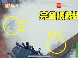 绝地求生刺激战场:王者教你决赛圈的正确处理,扔手雷?这是破绽