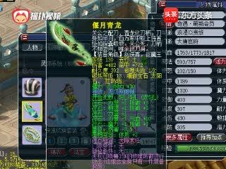 梦幻西游:西栅老街的49级无级别大唐,没打符伤害就到1320