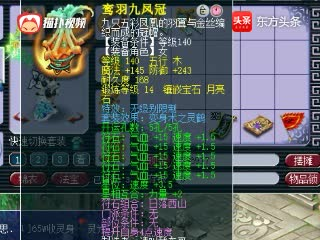 梦幻西游:老王展示全身无级别的69级玩家,还有翻页召唤兽!