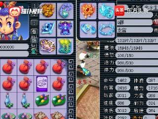 梦幻西游:李永生逆袭升级175第一龙宫,法伤3500没有对手