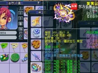 梦幻西游:鱼岛化生寺再次更新160级愤怒特技腰带和14技能童