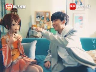 王俊凯3月29日的新歌,《诛仙3》主题曲,古风词出自方文山