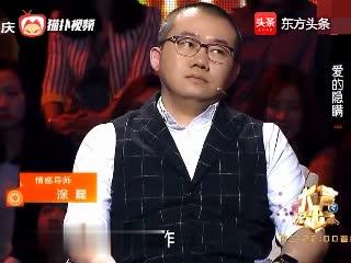 极品渣男加妈宝男现世!涂磊:你有自己人格吗?观众都忍不住唾弃