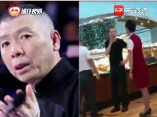 一波未平一波又起! 冯小刚机场发飙视频疯传 女服务员被气哭