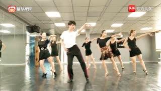 拉丁舞踢腿练习,张老师带你,你也可以的