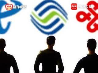 用户开始抛弃中国移动卡?移动4G用户单月流失242万的背后